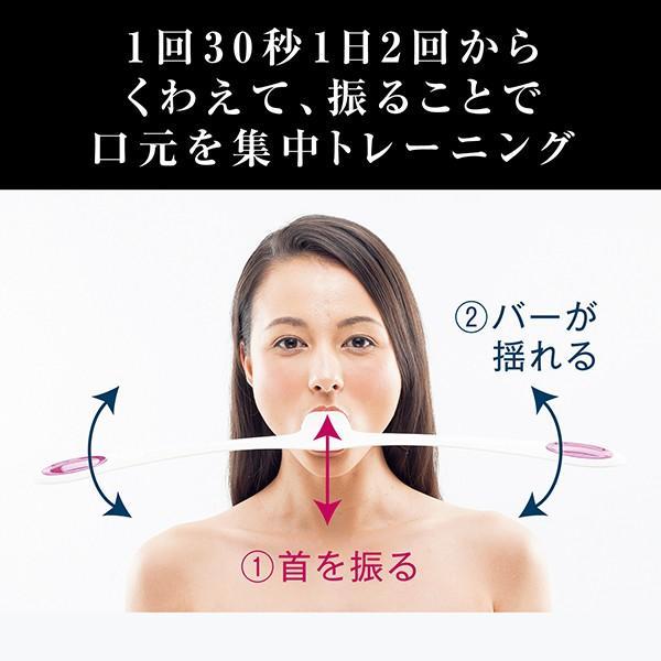 PAO フェイシャルフィットネス パオ ほうれい線 シワ たるみ 小顔 リフトアップ 二重あご 顔痩せ MTG P10倍|mtgec|05