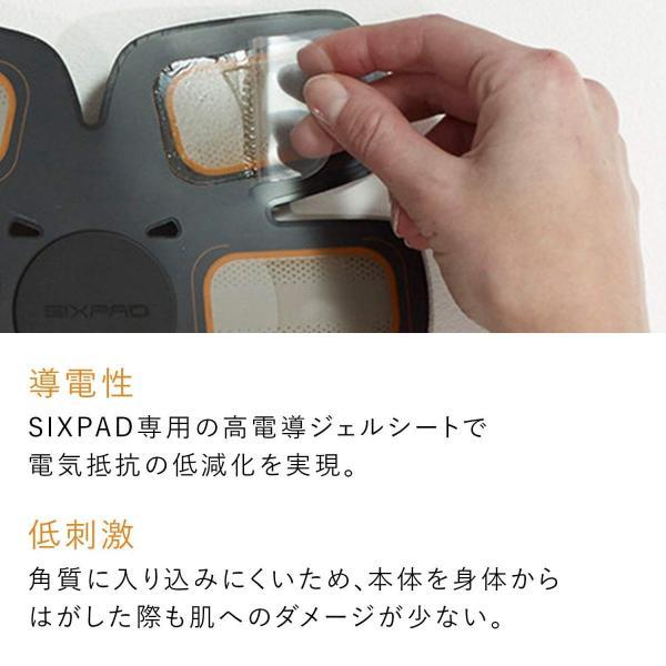 シックスパッド アブズフィット SIXPAD Abs Fit  シックス パッド シックスパット アブズ EMS ロナウド 腹筋 MTG 電池式 本体|mtgec|09