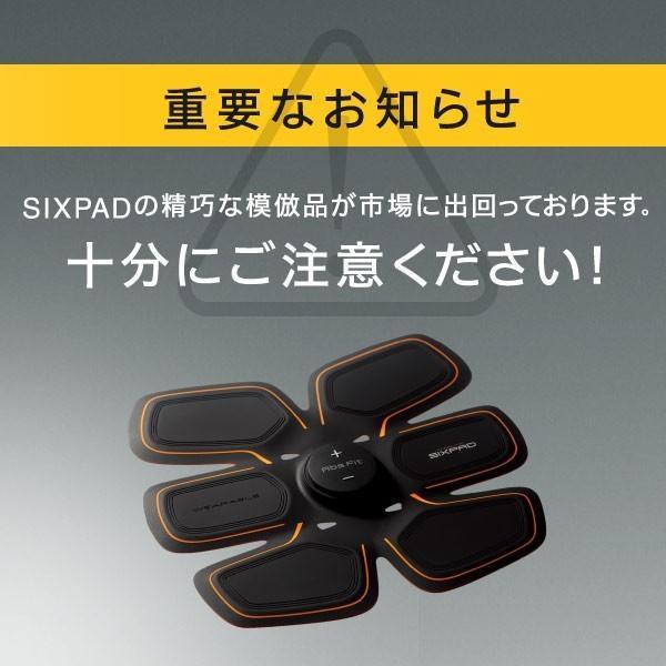 シックスパッド アブズフィット SIXPAD Abs Fit  シックス パッド シックスパット アブズ EMS ロナウド 腹筋 MTG 電池式 本体|mtgec|03