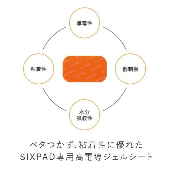 シックスパッド アブズフィット SIXPAD Abs Fit  シックス パッド シックスパット アブズ EMS ロナウド 腹筋 MTG 電池式 本体|mtgec|08