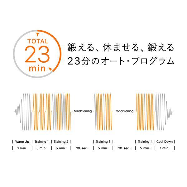 EMS 腹筋 シックスパッド アブズベルト S/M/L ウエスト 58‐100cm  SIXPAD sixpad ems 腹筋ベルト 筋トレ シックスパット シックスパック 充電式 MTG|mtgec|05