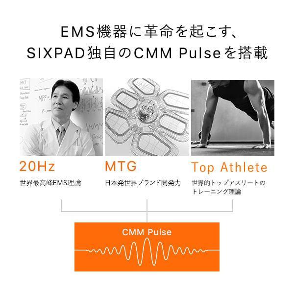EMS 腹筋 シックスパッド アブズベルト S/M/L ウエスト 58‐100cm  SIXPAD sixpad ems 腹筋ベルト 筋トレ シックスパット シックスパック 充電式 MTG|mtgec|08