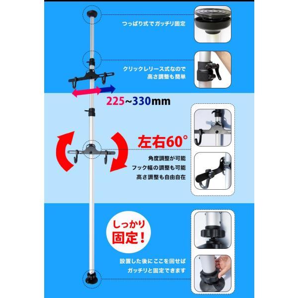 自転車スタンド 2台置き 縦置き 室内 ディスプレイスタンド (BS002)|mtkshop|02
