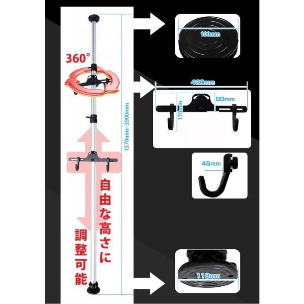 自転車スタンド 2台置き 縦置き 室内 ディスプレイスタンド (BS002)|mtkshop|04