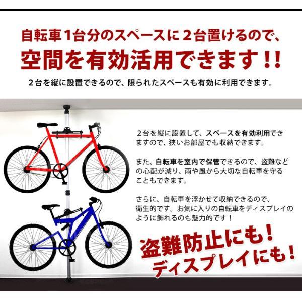 自転車スタンド 2台置き 縦置き 室内 ディスプレイスタンド (BS002)|mtkshop|05
