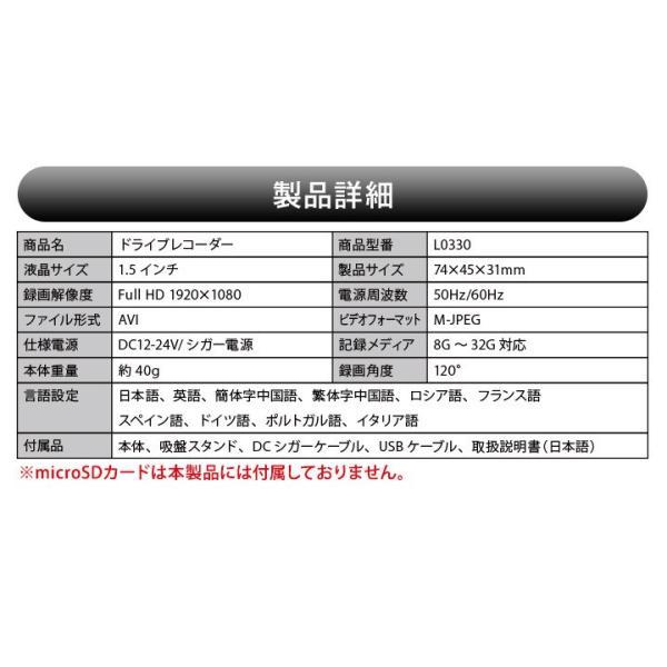ドライブレコーダー ドラレコ 駐車監視 小型 赤外線 フルHD (L0330) ドライブレコーダー 本体 mtkshop 11