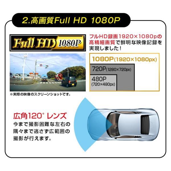 ドライブレコーダー ドラレコ 駐車監視 小型 赤外線 フルHD (L0330) ドライブレコーダー 本体 mtkshop 05