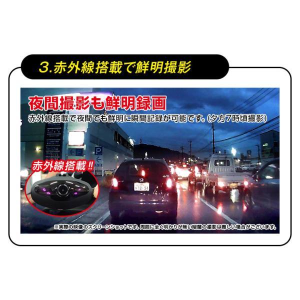 ドライブレコーダー ドラレコ 駐車監視 小型 赤外線 フルHD (L0330) ドライブレコーダー 本体 mtkshop 06