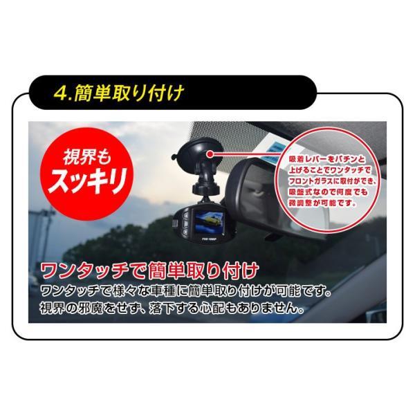 ドライブレコーダー ドラレコ 駐車監視 小型 赤外線 フルHD (L0330) ドライブレコーダー 本体 mtkshop 07
