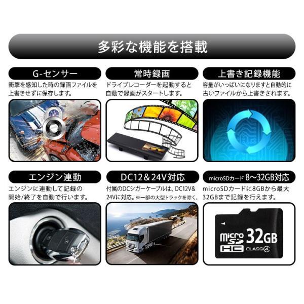 ドライブレコーダー ドラレコ 駐車監視 小型 赤外線 フルHD (L0330) ドライブレコーダー 本体 mtkshop 08