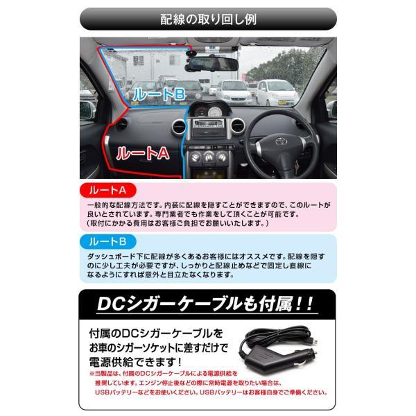 ドライブレコーダー ドラレコ 駐車監視 小型 赤外線 フルHD (L0330) ドライブレコーダー 本体 mtkshop 09