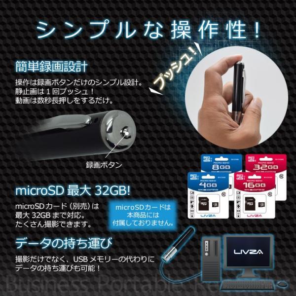 ペン型カメラ ビデオカメラ ボイスレコーダー 小型 防犯 LIVZA (LV-BPR)|mtkshop|03