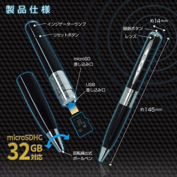 ペン型カメラ ビデオカメラ ボイスレコーダー 小型 防犯 LIVZA (LV-BPR)|mtkshop|06