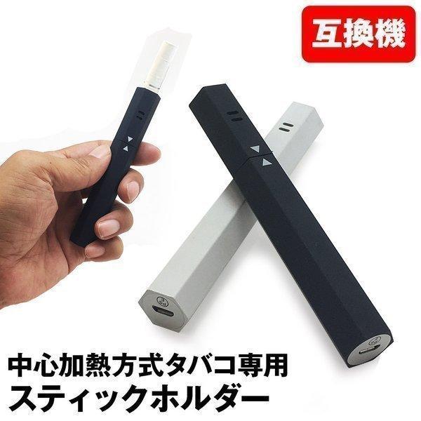 アイコス 互換機 iQOS 互換 連続10本 加熱式タバコ タバコ 電子タバコ 電子たばこ 中心加熱方式 互換品 TES MT-01901