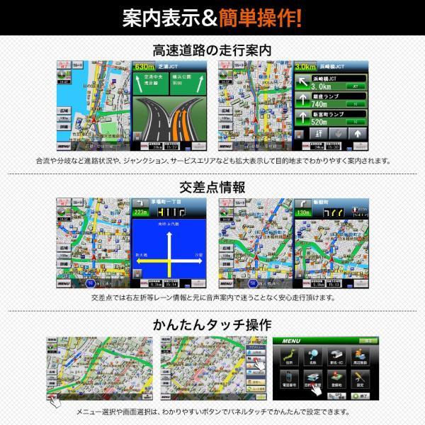 バイク用ナビ 本体 5インチ (PD-003B) バイクナビ バイクパーツ アクセサリー 3年間地図更新無料 2017年版 るるぶ Bluetooth 12V/24V対応|mtkshop|06
