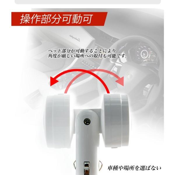 (おまけ付) FMトランスミッター Bluetooth シガーソケット USB 充電 12V 24V (VP-995)|mtkshop|05