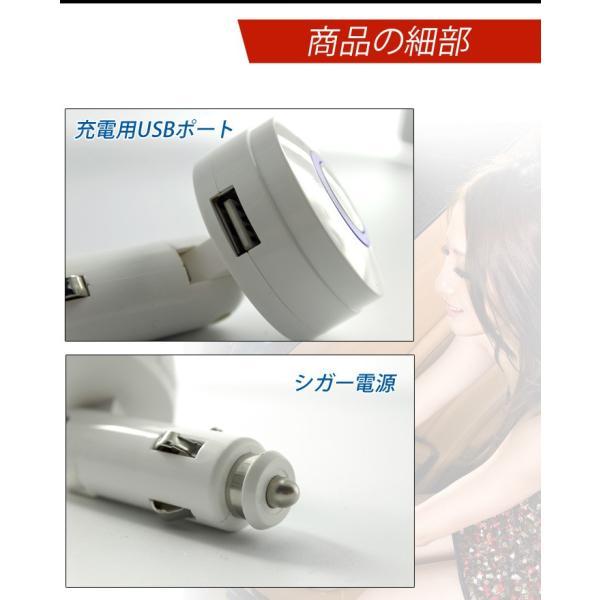 (おまけ付) FMトランスミッター Bluetooth シガーソケット USB 充電 12V 24V (VP-995)|mtkshop|06