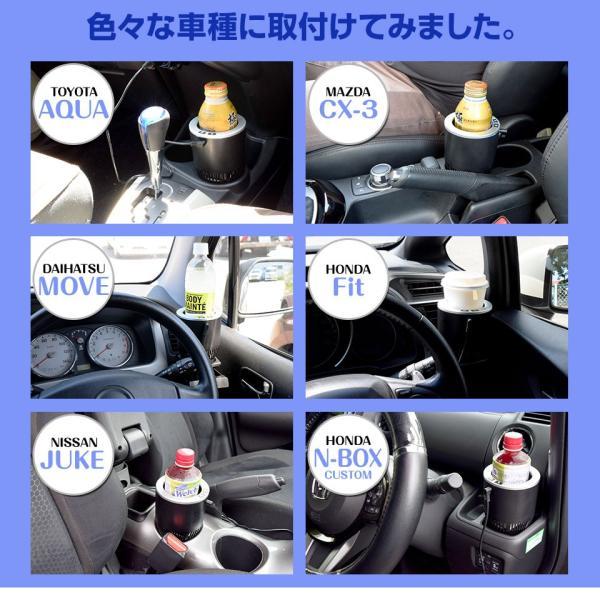 ドリンクホルダー 車 保冷 保温 シガーソケット カー用品 (YR-320)|mtkshop|08