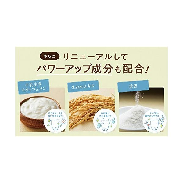 コハルト はははのは ホワイトニング はみがき粉 [完全無農薬 10種類のオーガニック成分] 白い歯 歯を白くする 歯磨き粉 30g|mtmarket|06