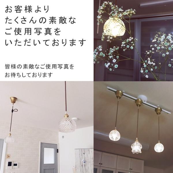 LED電球付属 ペンダントライト ガラス 北欧 アンティーク led  Saphir サフィール  ONG-002-1|mu-ra|04