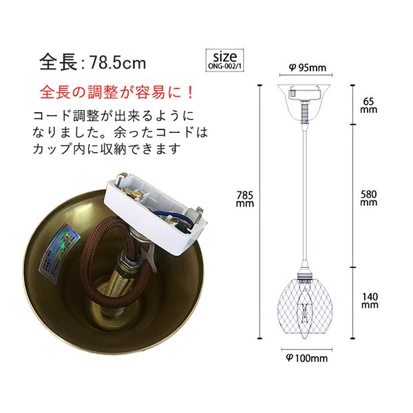 LED電球付属 ペンダントライト ガラス 北欧 アンティーク led  Saphir サフィール  ONG-002-1|mu-ra|05