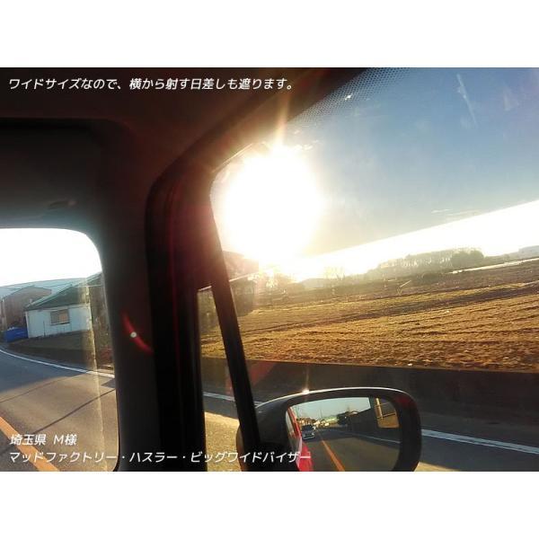 ハスラー ドアバイザー (ビッグワイド/ダークスモーク)|mudfactory|08