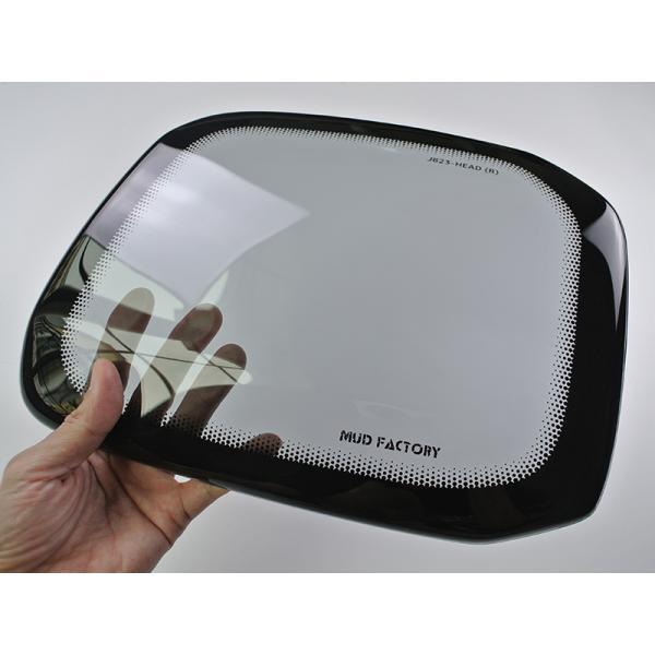 JB23ヘッドライトカバー(ライトスモーク)|mudfactory|03
