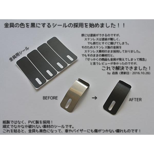 ジムニーJB23 ドアバイザー (セミワイド/ダークスモーク)|mudfactory|10