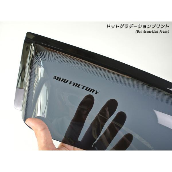 NV350キャラバン ドアバイザー (ビッグワイド/ダークスモーク)|mudfactory|09