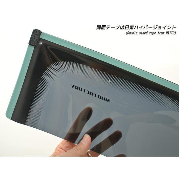 NV350キャラバン ドアバイザー (ビッグワイド/ダークスモーク)|mudfactory|10