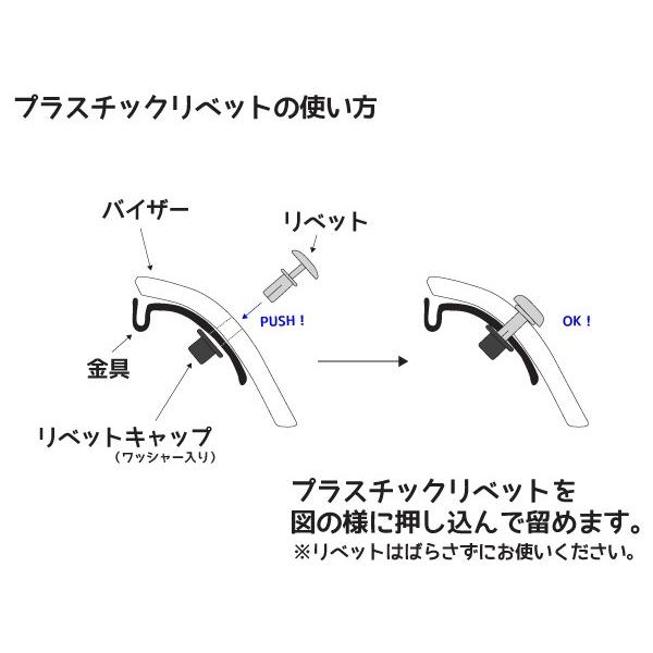 ドアバイザー用リベットとリベットキャップ10組 (プラスチック/留め具/ブラケット)|mudfactory|02