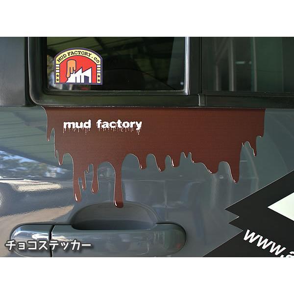 マッドファクトリー・チョコステッカー・痛ステッカーセット(デカール)|mudfactory