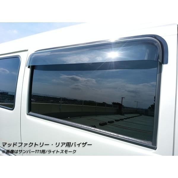 サンバー/ディアスバン/ワゴン:TV1/TV2/TW1/TW2 リア用ドアバイザー (ワイド/ダーク)|mudfactory|03
