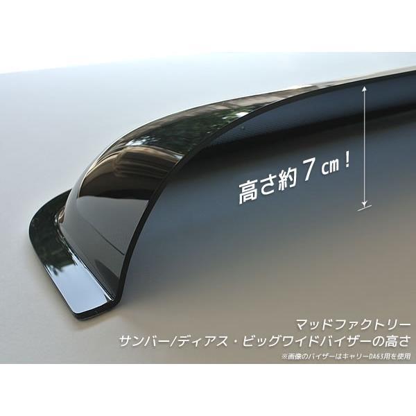 サンバー/ディアスバン/ワゴン:TV1/TV2/TW1/TW2 リア用ドアバイザー (ワイド/ダーク)|mudfactory|04
