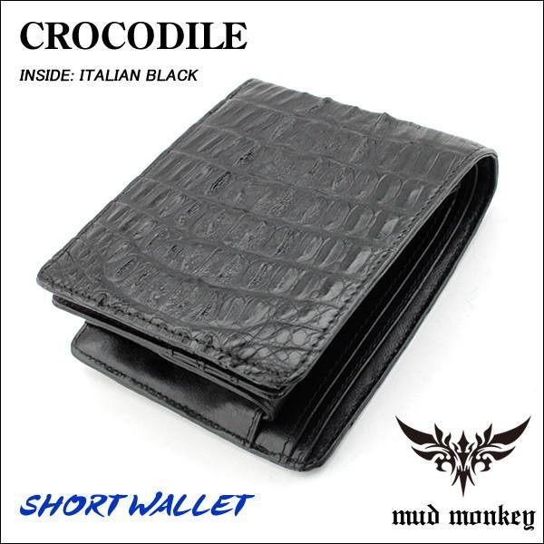 二つ折り財布 カイマンクロコ/黒イタリアンレザー仕様|mudmonkey