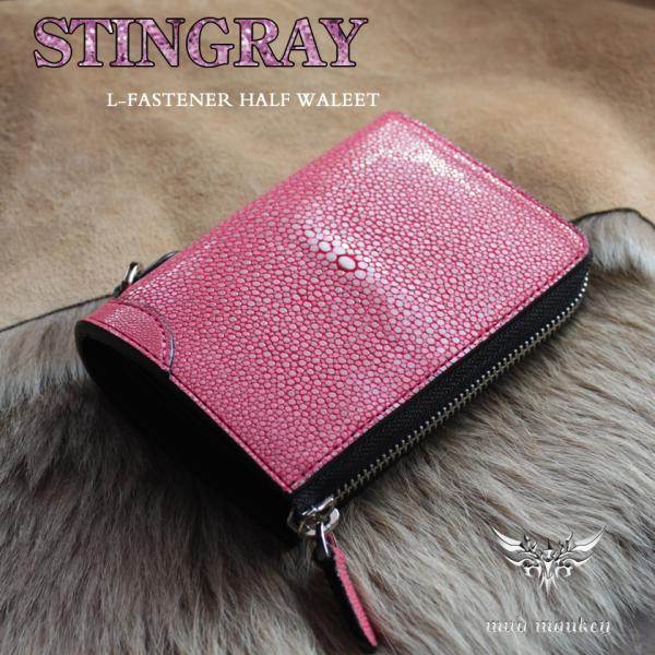 l字ファスナー財布二つ折り財布エイ革スティングレイハーフ/ポリッシュピンクINSIDEBlack