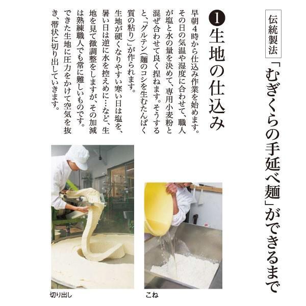 うどん むぎくらの麺 お試しセット 33人前 素麺 ざる 冷やし にゅうめん つけ麺 山菜 肉 カレー 煮込み 鍋焼き むぎくら 麦坐 ポイント|mugikura|05