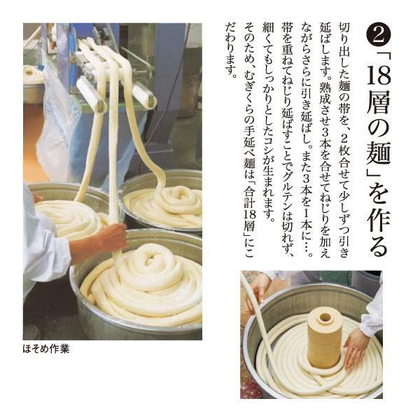 うどん むぎくらの麺 お試しセット 33人前 素麺 ざる 冷やし にゅうめん つけ麺 山菜 肉 カレー 煮込み 鍋焼き むぎくら 麦坐 ポイント|mugikura|06