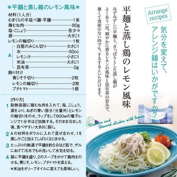 うどん むぎくらの麺 お試しセット 33人前 素麺 ざる 冷やし にゅうめん つけ麺 山菜 肉 カレー 煮込み 鍋焼き むぎくら 麦坐 ポイント|mugikura|09