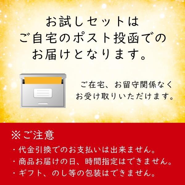 蕎麦 そば 信州蕎麦 170g×3袋(6人前) ざるそば つけ麺 年越しそば 引っ越しそば きつね たぬき 山菜 肉 ポイント消費 送料無料|mugikura|03