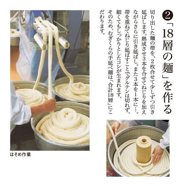 ひやむぎ 細うどん 手延べ干し麺1.6mm大袋20食分1.6kg 素麺 そうめん つけ麺|mugikura|03