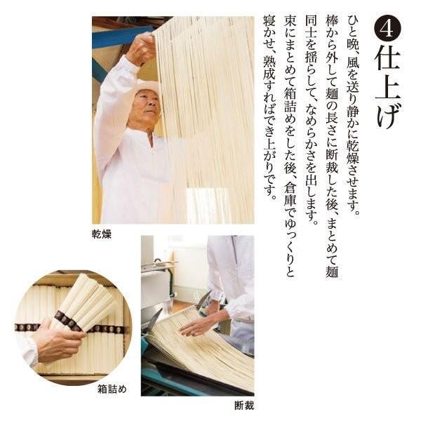 ひやむぎ 細うどん 手延べ干し麺1.6mm大袋20食分1.6kg 素麺 そうめん つけ麺|mugikura|05