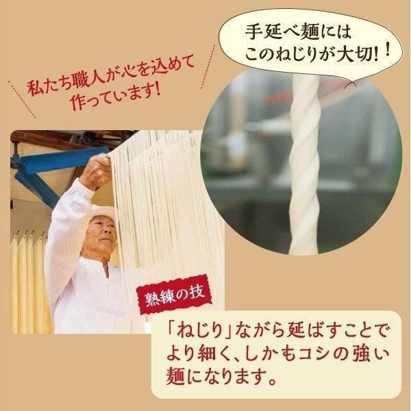 ひやむぎ 細うどん 手延べ干し麺1.6mm大袋20食分1.6kg 素麺 そうめん つけ麺|mugikura|06