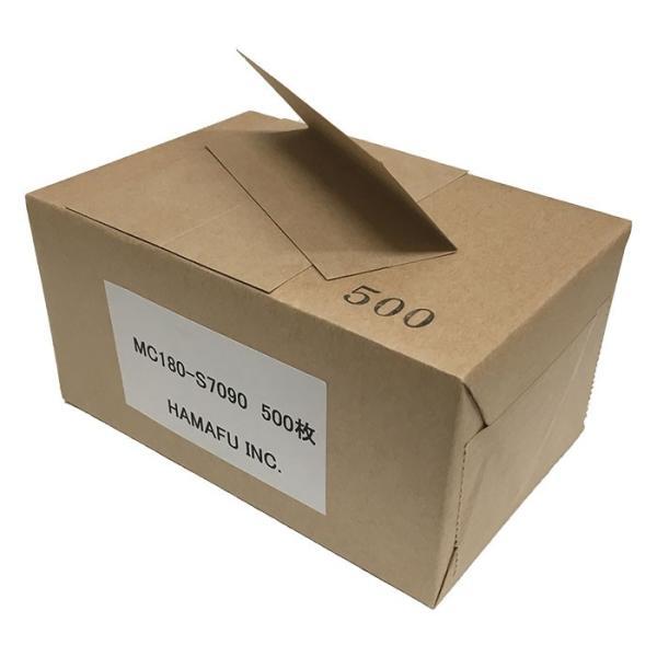 No.MC7090 クラフト紙【厚手】 サンクスカード(二つ折り可) (70mmx90mm) 【500枚】 メール便不可