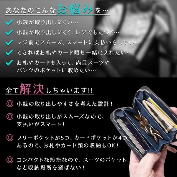 小銭入れ メンズ コインケース 財布 カーボンレザー カード入れ ラウンドファスナー 6色 ボックス付き mujina 10
