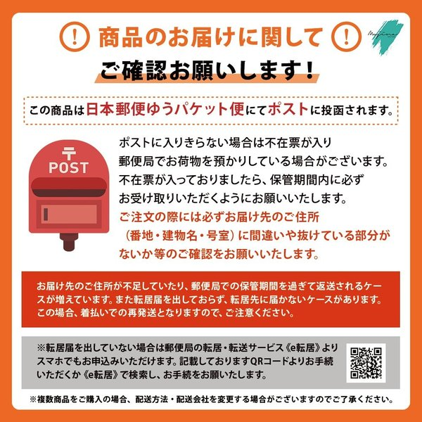 小銭入れ メンズ コインケース 財布 カーボンレザー カード入れ ラウンドファスナー 6色 ボックス付き mujina 16