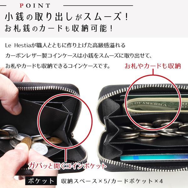 小銭入れ メンズ コインケース 財布 カーボンレザー カード入れ ラウンドファスナー 6色 ボックス付き mujina 05