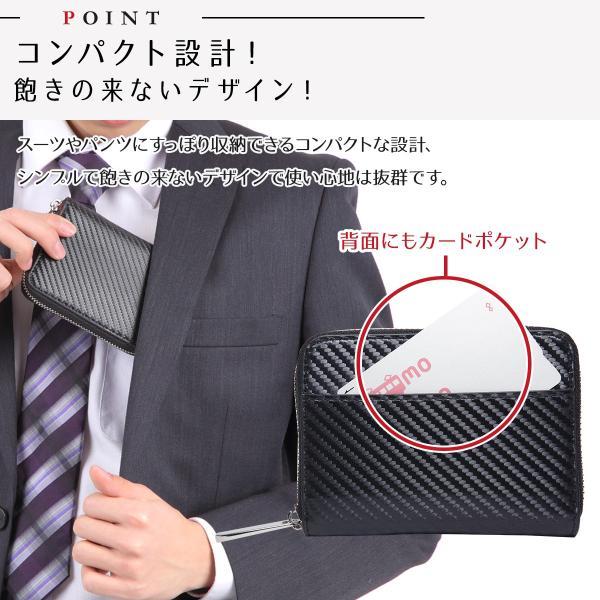小銭入れ メンズ コインケース 財布 カーボンレザー カード入れ ラウンドファスナー 6色 ボックス付き mujina 06