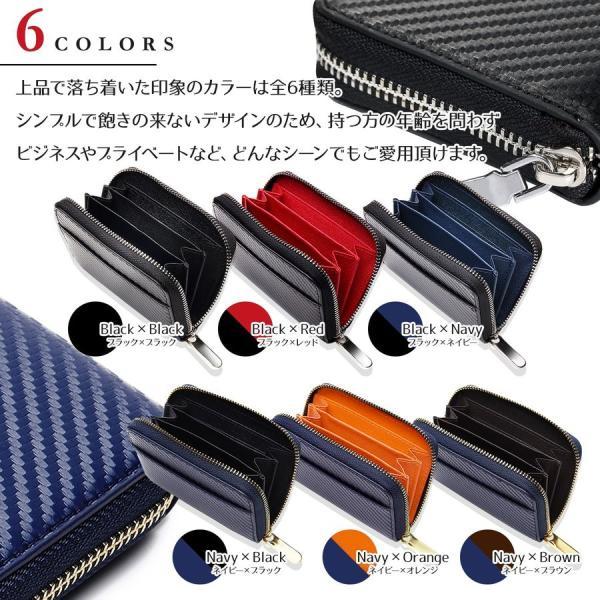 小銭入れ メンズ コインケース 財布 カーボンレザー カード入れ ラウンドファスナー 6色 ボックス付き mujina 08