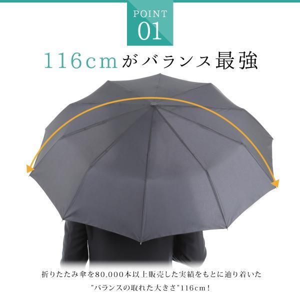折りたたみ傘 傘 耐風 晴雨兼用 日傘 折りたたみ ワンタッチ自動開閉 撥水加工 高強度グラスファイバー 頑丈な10本骨 118cm 収納ポーチ付|mujina|07